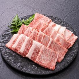 《焼肉用》石見の自然で育まれた、深いコクと豊かな味わいの島根和牛
