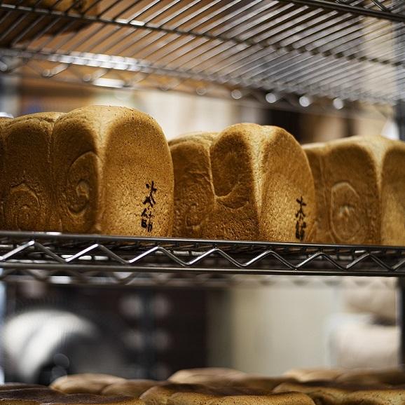 """【1日限定30個】""""食パン一筋18年"""" 素材の甘みと風味を追求した究極の食パン 1.5斤 2個セット03"""