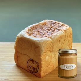 究極の食パン2斤 × patisserie AKITOのミルクジャムセット