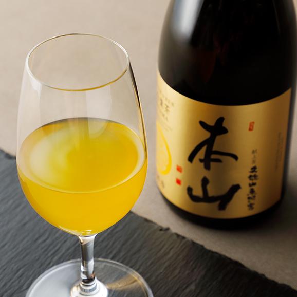 Liquid Tea 献上茶 静岡白葉茶 本山01