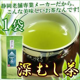 送料無料 富士山ろく 静岡茶 深むし茶 80g×1袋  代引き決済不可