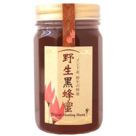 野生黒蜂蜜 500g