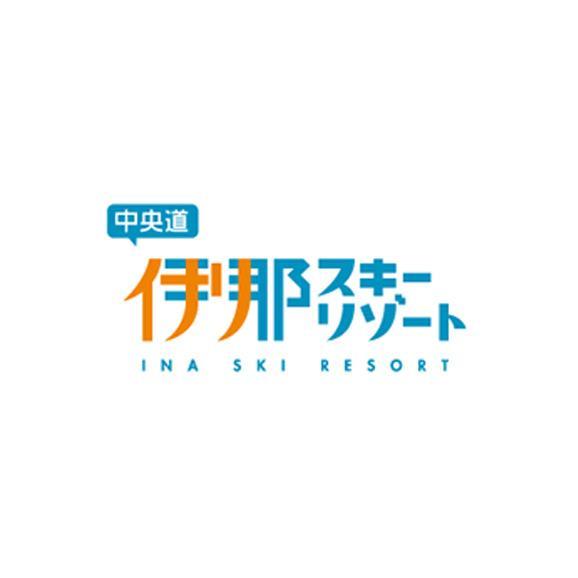 【スマリフ】中央道 伊那スキーリゾート リフト1日券<全日┃大人>02