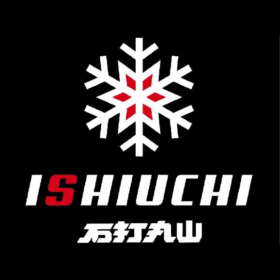 【スマリフ】【WEB割】石打丸山スキー場 リフト1日券<全日>02