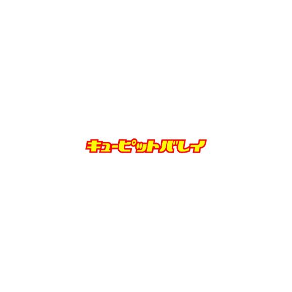 【スマリフ】キューピットバレイ 早割ランチパック券<全日>02