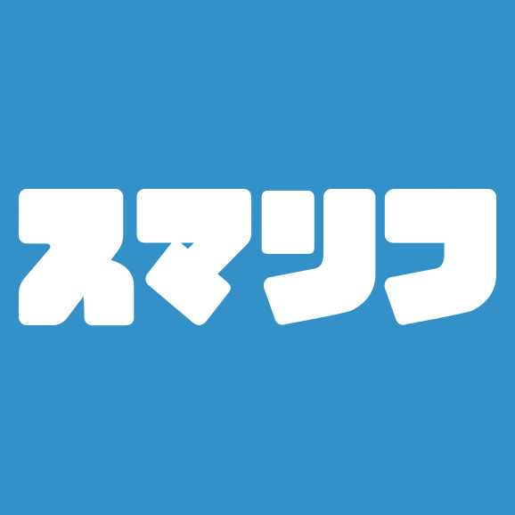 【スマリフ】菅平高原スノーリゾート(ダボス・太郎エリア) パック券03