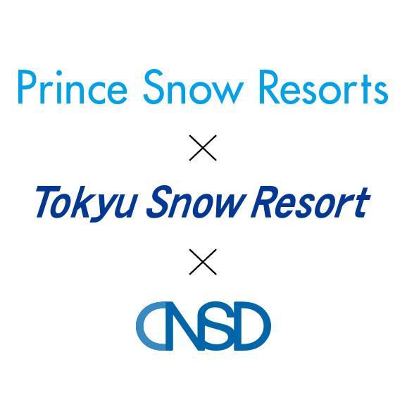 【スマリフ】★25スキー場共通★プレミアムパック券 <全日>01
