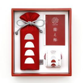 備え梅 ギフトボックスA【巾着 (4粒入)×1、個包装×1】