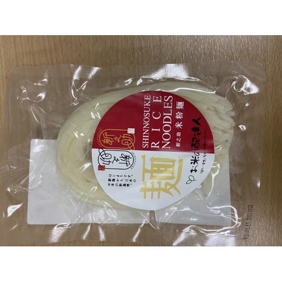 新之助 米粉麺セット(ゆず胡椒粉末スープ付)02