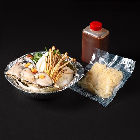 牡蠣土手鍋セット【1人前】届いてすぐに食べられるアルミ鍋入り。牡蠣・野菜・赤みそだし汁・北海道産杵うちうどん03