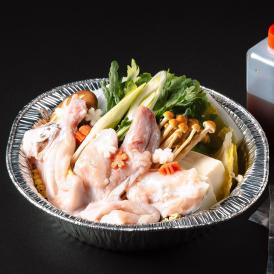 てっちり鍋セット【一人前】届いてすぐに食べれるアルミ鍋入り。ガス火、IH対応。