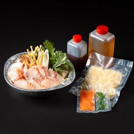 天然鯛しゃぶ鍋セット【一人前】届いてすぐに食べれるアルミ鍋入り。ガス火、IH対応。
