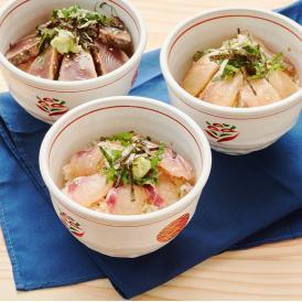 三種の鮮魚の胡麻づけ丼-3食入り-
