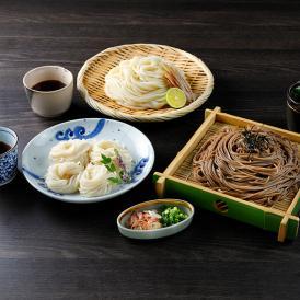 肥後そう川の潤生麺セレクト(そうめん・そば・うどん)