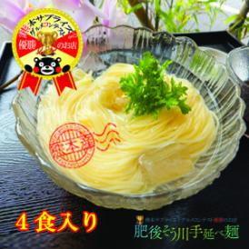 熊本県産小麦粉と柚子を用いたさわやかな香りも楽しめる手延べそうめんです。モチモチ食感が特徴です。