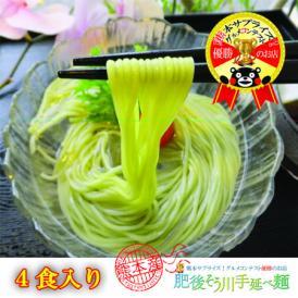 熊本県産小麦粉と紫蘇を用いたさわやかな香りも楽しめる手延べそうめんです。モチモチ食感が特徴です。