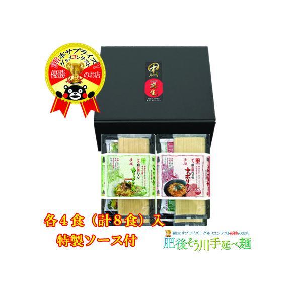 手延べ五穀パスタセット(8食入り特製ソース付)01