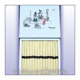 ほんまもんの三輪素麺(そうめん)K-700g紙箱