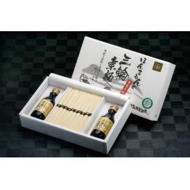 K-素麺(そうめん)つゆセット紙箱
