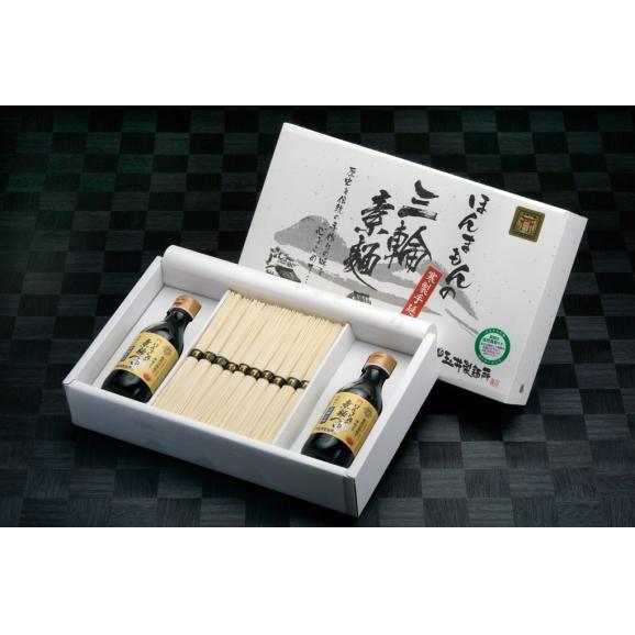 K-素麺(そうめん)つゆセット紙箱01