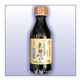 【化学調味料無添加】K-ほんまもんの素麺(そうめん)つゆ単品