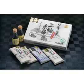 ★期間限定★【エリア限定送料無料】 K-素麺(そうめん)三昧セット紙箱