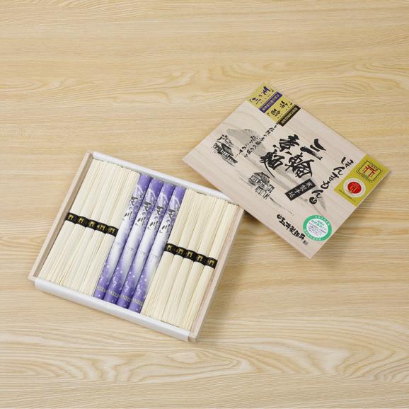 「鳥居印」付 千三百年伝統 手延べ三輪そうめん(700g木箱入)04