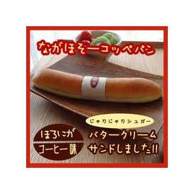 じゃりパン(コーヒー)