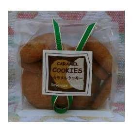 【カラメルクッキー】手づくりクッキーです♪