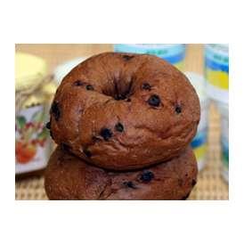 【チョコチップベーグル】もっちりベーグル♪シリーズにチョコチップが誕生です。