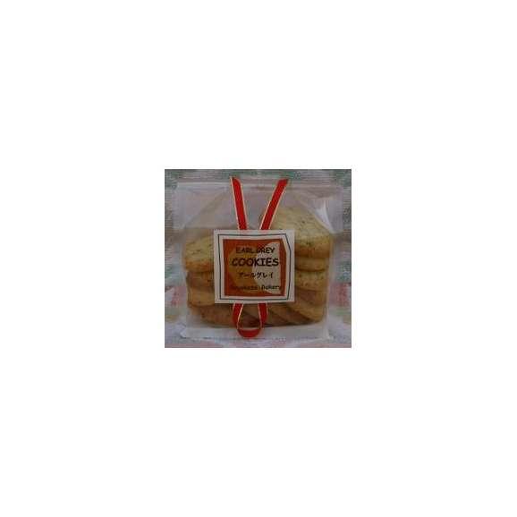 【アールグレイクッキー】手づくりクッキーです♪01