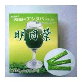 伊豆諸島の明日葉青汁(顆粒スティックタイプ)