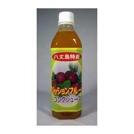 八丈島特産 パッションフルーツ コンクジュース