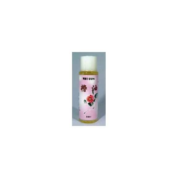 天然100% 椿油 - 内容量:54ml01