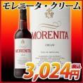 モレニータ・クリーム Morenita Cream