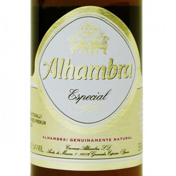 【送料無料】AL-48 アルハンブラ・エスペシャルビール (330ml)12本セット Alhambra Especial 12set03