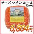 チーズ マオン ホール 約800g Mahon