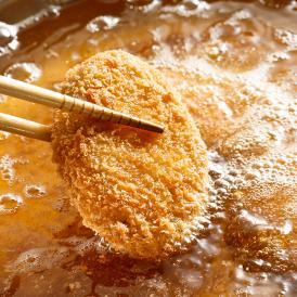 札幌コロッケ(牛肉)1パック2パック(10個入×2)北海道産の新鮮な素材と、羊蹄山麓の水と生パン粉を使っています。