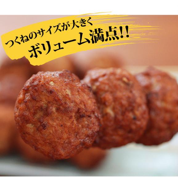 鶏つくね串(軟骨入り) 300g(4本入) コリコリした食感が味わえます。02