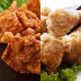 からたつセット(若鶏からあげ1kg+竜田揚げ1kg)合計2kg