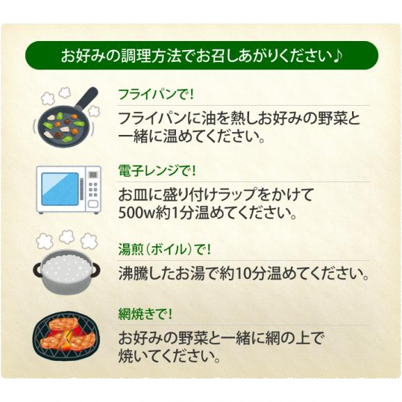 スタミナわっしょい(国産豚もつ 味噌味)1袋(140g)冷蔵03
