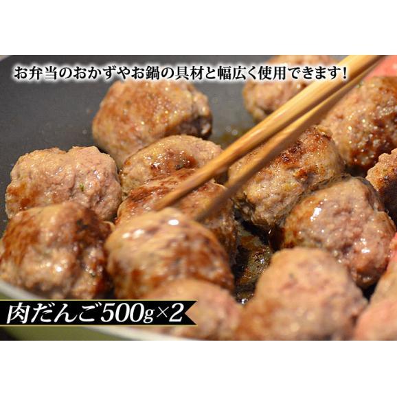 【送料無料】骨のないやつら(鶏もも唐揚げ1kg+竜田揚げ1kg+肉だんご500g×2)合計3種セット04