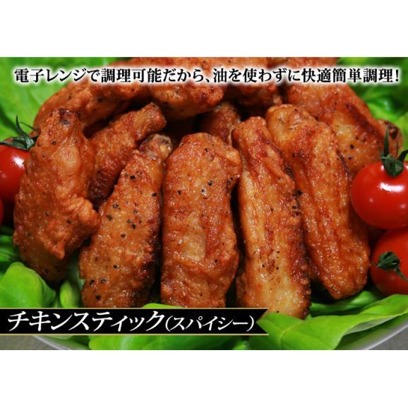 【送料無料】旨辛セット(チキンスティックスパイシー1kg+激辛あらびきウインナー500g)合計2点セット03