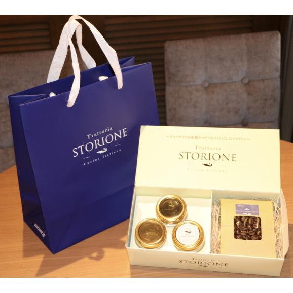 キャビアチョコレート&ストリオーネオリジナルブレンドのコーヒー豆ギフトBOX01