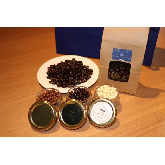 キャビアチョコレート&ストリオーネオリジナルブレンドのコーヒー豆ギフトBOX02