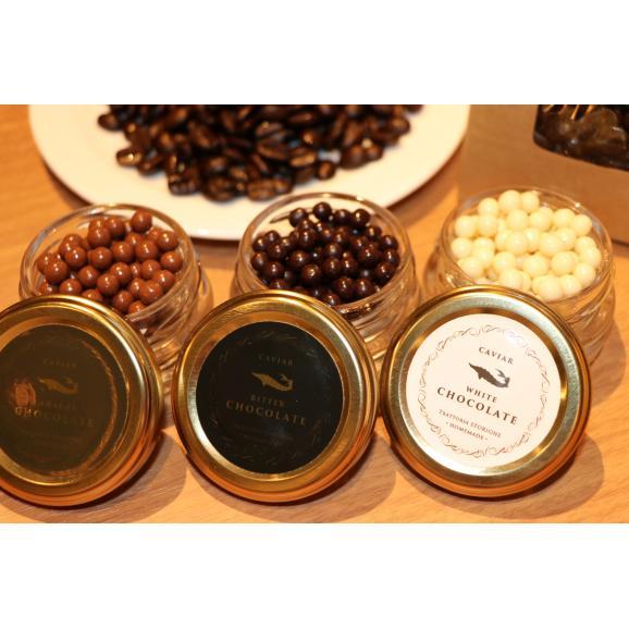 キャビアチョコレート&ストリオーネオリジナルブレンドのコーヒー豆ギフトBOX03