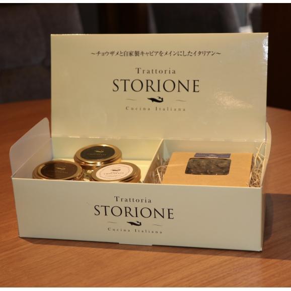 キャビアチョコレート&ストリオーネオリジナルブレンドのコーヒー豆ギフトBOX06