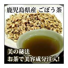 【鹿児島県産】 ごぼう茶 【商品到着後レビューを記入してメール便送料無料】