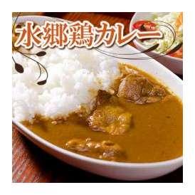 水郷鶏カレー(2食入り)[千葉県産]