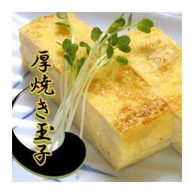 手焼きが美味しい厚焼玉子[千葉県産]
